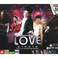 Love マーク マーイ (Vcd)