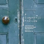 東海大学付属第四高等学校吹奏楽部 Reed: A Symphonic Prelude