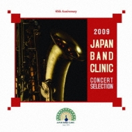 2009 Japan Band Clinic Concert Selection