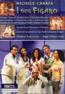 歌劇『二人のフィガロ』全曲 ヴィツィオーリ演出、B.コーエン&ヴュルッテンベルク・フィル、トゥルッコ、S.ベイリー、他(2006 ステレオ)