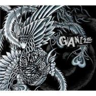 GIANIZM (+DVD)【初回限定盤】