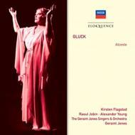 『アルチェステ』全曲 フラグスタート、ジョバン、ジョーンズ(1956 モノラル)(3CD)