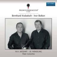 モーツァルト:フルート協奏曲集、ヴェンドリング:フルート協奏曲 クラバッチュ、ボルトン&モーツァルテウム管弦楽団