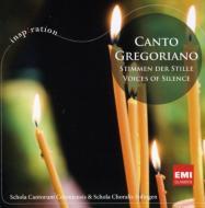 Canto Gregoriano: Schola Cantorum Coloniensis, Schola Choralis Solingen