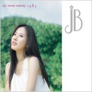 My Sweet Melody