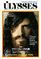 ULYSSES Vol.1 CROSSBEAT 2010年1月号増刊