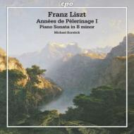 『巡礼の年』第1年『スイス』、ピアノ・ソナタ コルスティック