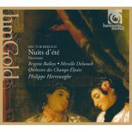 歌曲集『夏の夜』、叙情的場面『エルミニー』 ヘレヴェッヘ&シャンゼリゼ管弦楽団、バレー、ドゥランシュ