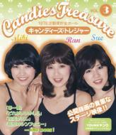キャンディーズ・トレジャー VOL.3 【Blu-ray】