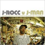J Rocc Vs J-man