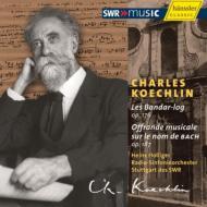 バンダール・ログ、バッハの名前による音楽の捧げもの ホリガー&シュトゥットガルト放送交響楽団
