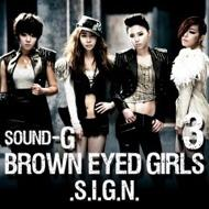 Vol.3: Sound G -Repackage