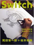 Switch 27-12