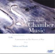 Chamber Works: Di Liberto(P)Enso Q Marcuson(Hp)Etc