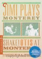 Jimi Plays Monterey / Shake! Otis At Monterey