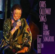 Sings The Lena Horn Songbook