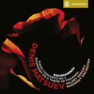ピアノ協奏曲第3番、パガニーニの主題による狂詩曲 マツーエフ、ゲルギエフ&マリインスキー劇場管弦楽団