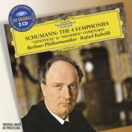 交響曲全集 クーベリック&ベルリン・フィル(2CD)