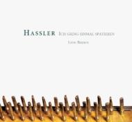 ハスラー兄弟の鍵盤作品集 レオン・ベルベン(チェンバロ)