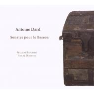バソンのためのソナタ集とブリュネット ヒカルド・ハポポルト(18世紀型バソン)パスカル・デュブルイユ(チェンバロ)、他