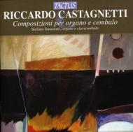 Organ Works, Harpsichord Works: Innocenti(Org, Clavicembalo)