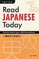 READ JAPANESE TODAY THE EASY WAY TO LEARN 400