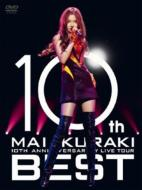 "10TH ANNIVERSARY MAI KURAKI LIVE TOUR ""BEST"""