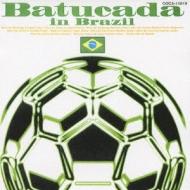 バッカーダ in ブラジル