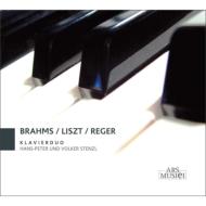 ブラームス:ハイドン変奏曲、レーガー:ベート—ヴェン変奏曲とフーガ、リスト:ドン・ジョヴァンニの回想 シュテンツル・ピアノ・デュオ