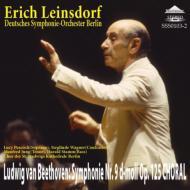交響曲第9番『合唱』 ラインスドルフ&ベルリン・ドイツ交響楽団(1978ライヴ)