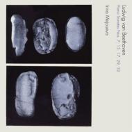 ピアノ・ソナタ第7、15、17、29、32番 メジューエワ(2CD)