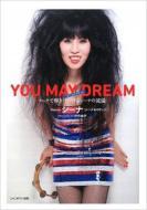 YOU MAY DREAM ユー・メイ・ドリーム—ロックで輝きつづけるシーナの流儀