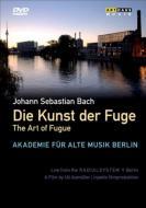 フーガの技法 ベルリン古楽アカデミー