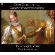 コミック協奏曲とコミック・カンタータの世界 :フランス18世紀、荒唐無稽のバロックとロココ ドミニク・ヴィス、カフェ・ツィンマーマン