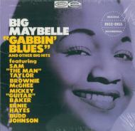 Gabbin Blues