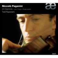 24のカプリス パパヴラミ(2CD)