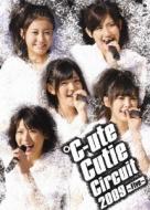 ℃-ute Cutie Circuit 2009 〜Five〜
