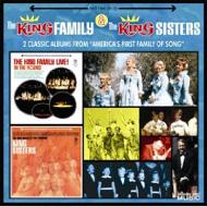 King Family Show / King Family Album