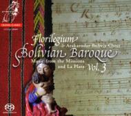 『ボリビアのバロック』第3集 フロリレジウム、アラカエンダル・ボリビア合唱団