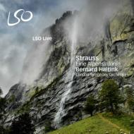 アルプス交響曲 ハイティンク&ロンドン交響楽団