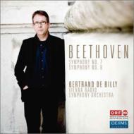 交響曲第7番、第8番 ド・ビリー&ウィーン放送交響楽団