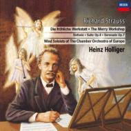 管楽器のための作品集 ハインツ・ホリガー&ヨーロッパ室内管弦楽団員