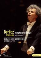 ベルリーズ:幻想交響曲、ラモー:『レ・ボレアド』組曲 ラトル&ベルリン・フィル(1993)