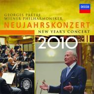 ニューイヤー・コンサート2010 プレートル&ウィーン・フィル(2CD)