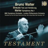 マーラー:交響曲第1番『巨人』、R.シュトラウス:死と浄化 ブルーノ・ワルター&ロンドン・フィル
