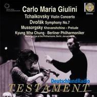 ドヴォルザーク:交響曲第7番、チャイコフスキー:ヴァイオリン協奏曲、他 チョン・キョンファ、ジュリーニ&ベルリン・フィル(1973年ステレオ・ライヴ)(2CD)