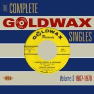 Complete Goldwax Singles: Vol.3 1967-1970