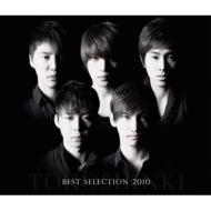 BEST SELECTION 2010 【AL2枚組+DVD 】