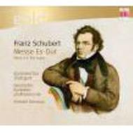 ミサ曲第6番 ベルニウス&ドイツ・カンマーフィル、シュトゥットガルト室内合唱団