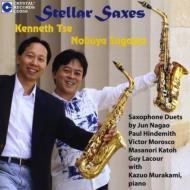 Stellar Saxes: 須川展也 Kenneth Tse(Sax)村上和夫(P)